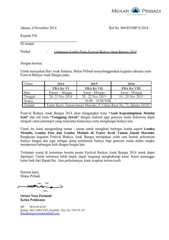 Undangan Lomba FBA 2014_001