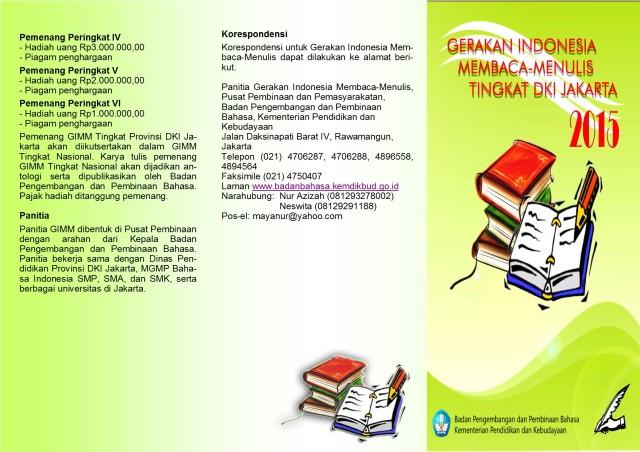 brosur GIMM (Hal Depan)